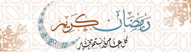 ramadan_kareem.jpg