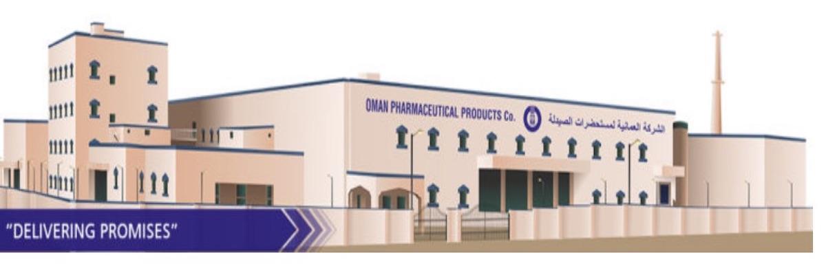 Oman Pharmaceutical Product - سلطنة عمان