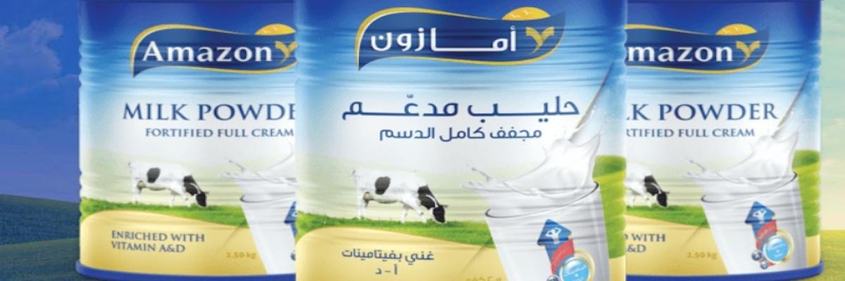 أمازون - دولة الإمارات العربية المتحدة